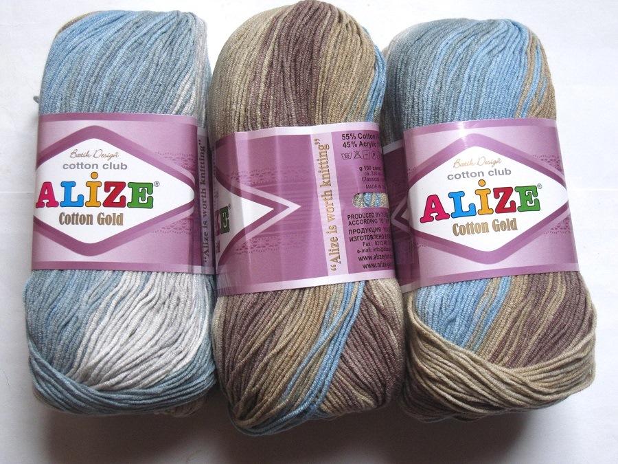100 gr pelote coton cotton gold 4148 alize aliz toutes en laine vente de laine tricoter pas. Black Bedroom Furniture Sets. Home Design Ideas