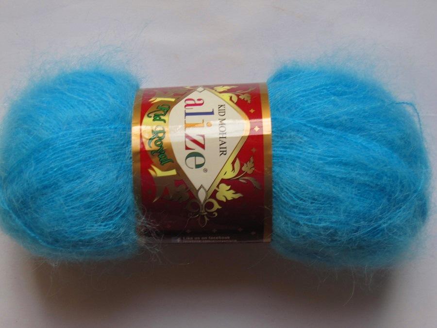 ec2c49060c0f 1 pelote 50 gr Kid royal turquoise 443 lot 105800 Alize   Toutes en ...